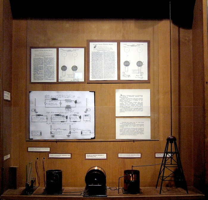 Colorado Springs display at the Nikola Tesla Museum in Belgrade
